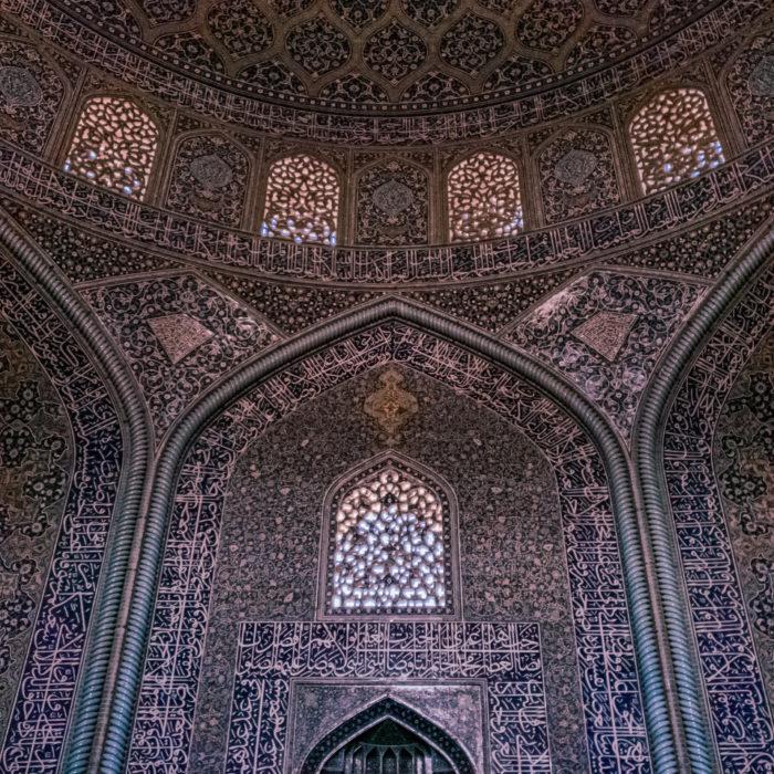 Usul al-Fiqh