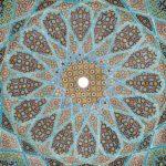 Advanced Islamic Jurisprudence Program