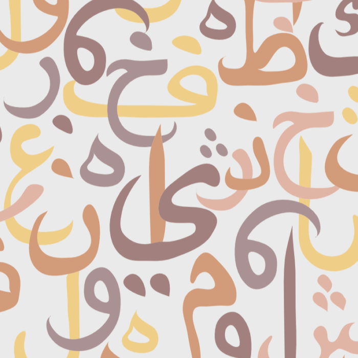 Sibawayh Arabic Refresher Program