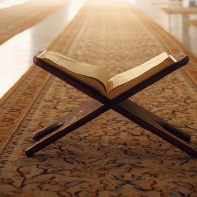 The Advanced Qur'an Study and Tafsir Program