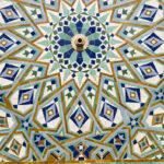 Mirath Matters: The Islamic Inheritance Course